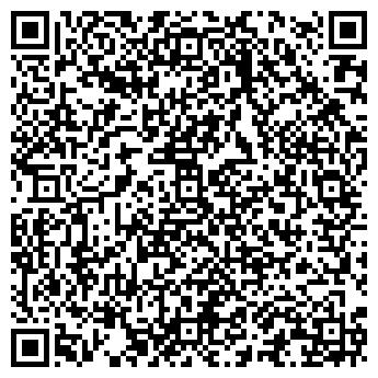 QR-код с контактной информацией организации ТВИЛЛИОН