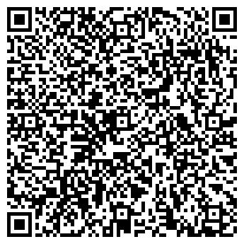 QR-код с контактной информацией организации ДЕТСКИЙ САД № 1025