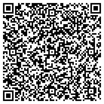 QR-код с контактной информацией организации ДЕТСКИЙ САД № 1149