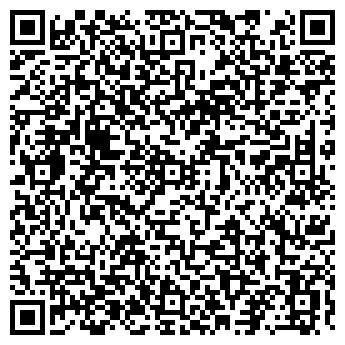 QR-код с контактной информацией организации ДЕТСКИЙ САД № 1284