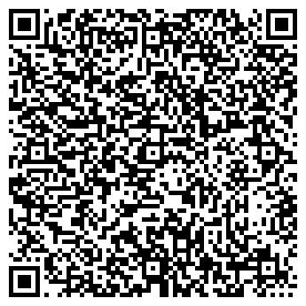 QR-код с контактной информацией организации ДЕТСКИЙ САД № 826