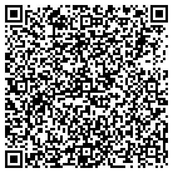 QR-код с контактной информацией организации ДЕТСКИЙ САД № 200