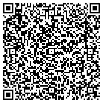 QR-код с контактной информацией организации КОММУНАЛЬНИК, ООО
