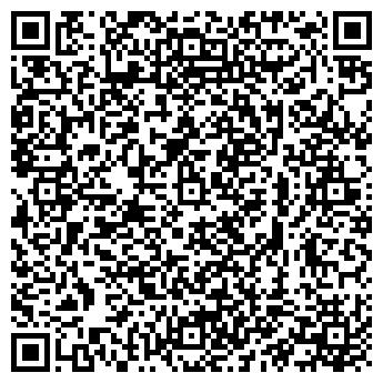 QR-код с контактной информацией организации ЯМПОЛЬСКИЙ ЛЕСХОЗ, ГП