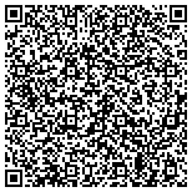 QR-код с контактной информацией организации ЯСИНОВАТСКОЕ ОТДЕЛЕНИЕ ДОНЕЦКОЙ ЖЕЛЕЗНОЙ ДОРОГИ, ГП