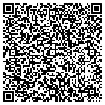 QR-код с контактной информацией организации ДЕТСКИЙ САД № 825