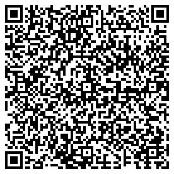 QR-код с контактной информацией организации СОКРОВИЩЕ ШЕЙХА