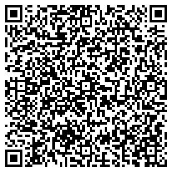 QR-код с контактной информацией организации ДЕТСКИЙ САД № 2098