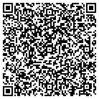 QR-код с контактной информацией организации ДЕТСКИЙ САД № 1935
