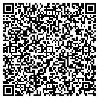 QR-код с контактной информацией организации АРТ ВИСОН