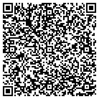 QR-код с контактной информацией организации ДИВАНЫ, ЛЮСТРЫ