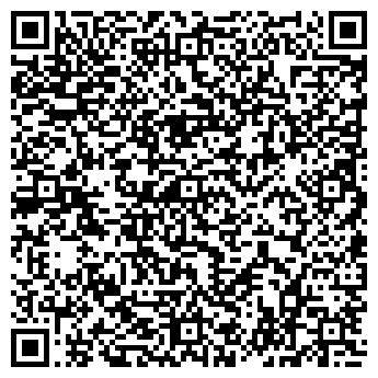 QR-код с контактной информацией организации ДОМ ДИВАНОВ
