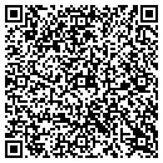 QR-код с контактной информацией организации КУНЦЕВО