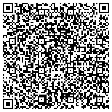 QR-код с контактной информацией организации ООО Адамант