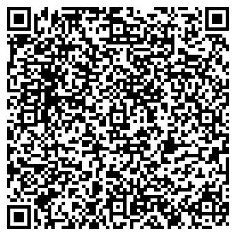 QR-код с контактной информацией организации № 42 КОЛОСОК