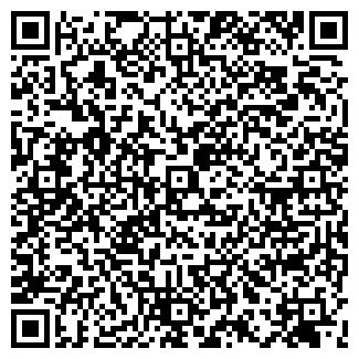 QR-код с контактной информацией организации ФОРТУНА+