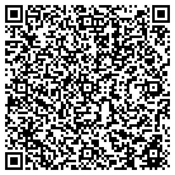 QR-код с контактной информацией организации DREAMLAKE
