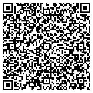 QR-код с контактной информацией организации ШКОЛА № 65