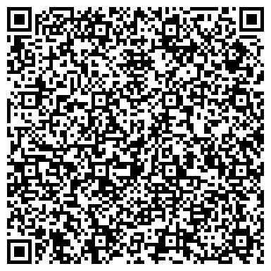 QR-код с контактной информацией организации ЭльХолл