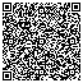QR-код с контактной информацией организации ШКОЛА № 391