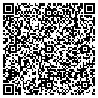 QR-код с контактной информацией организации ШКОЛА № 714