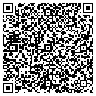 QR-код с контактной информацией организации ШКОЛА № 809