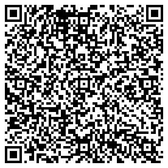 QR-код с контактной информацией организации КОНТИНЕНТ, ШКОЛА
