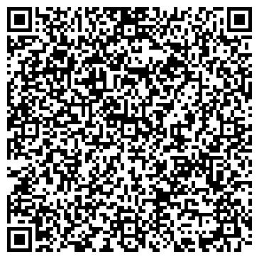 QR-код с контактной информацией организации ООО Авалео