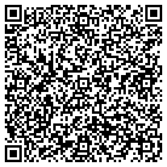 QR-код с контактной информацией организации АВТОШКОЛА ВДОАМ