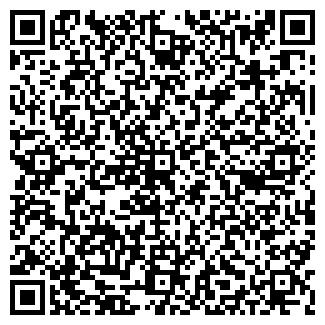 QR-код с контактной информацией организации СИЛИКОН