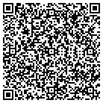 QR-код с контактной информацией организации АРС-ДЕНТ