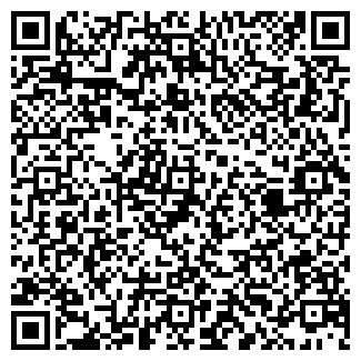 QR-код с контактной информацией организации СТОМА