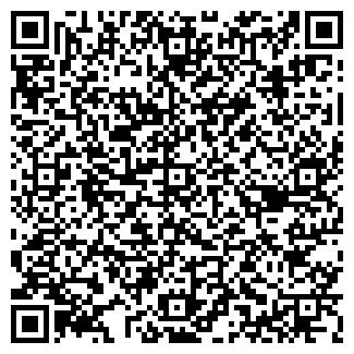 QR-код с контактной информацией организации ЭЛИТЕЛЬ