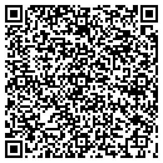QR-код с контактной информацией организации ЯХРОМА