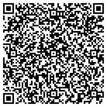 QR-код с контактной информацией организации ТРАНС-РЕАЛ СЕРВИС
