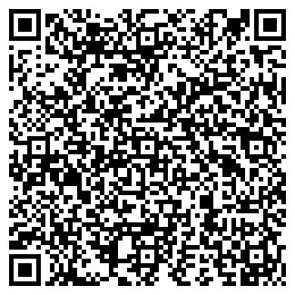 QR-код с контактной информацией организации ВИНАВТО