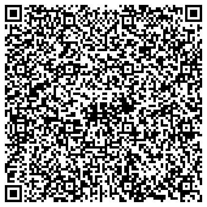 QR-код с контактной информацией организации Гагарина-2, жилой комплекс, ООО Стройкомплекс