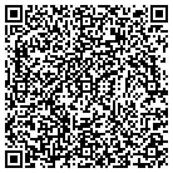 QR-код с контактной информацией организации ГАЛА ЮС МОТОРС