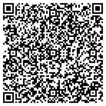 QR-код с контактной информацией организации КАР-СИСТЕМС
