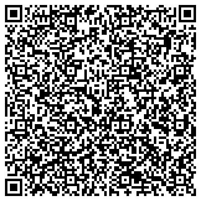 QR-код с контактной информацией организации УМВД России по Красногорскому району Территориальный пункт полиции Отрадное