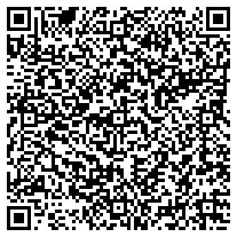 QR-код с контактной информацией организации ЛИЦЕНЗ-АВТО