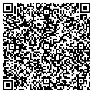 QR-код с контактной информацией организации ХЕЛИОН
