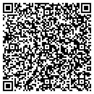 QR-код с контактной информацией организации ООО Ломбард 888