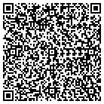 QR-код с контактной информацией организации ЭЛИТ-ТУР