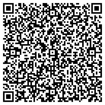 QR-код с контактной информацией организации ООО Шар-М