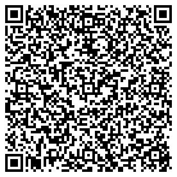 QR-код с контактной информацией организации ТЕПЛО СТОЛИЦЫ