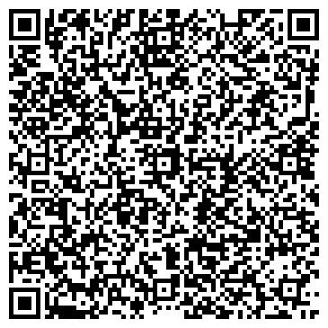 QR-код с контактной информацией организации Чистый путь