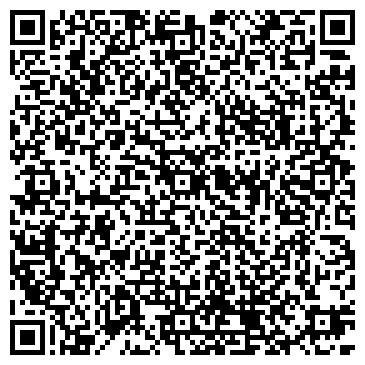 QR-код с контактной информацией организации Элирис
