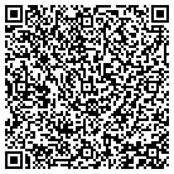 QR-код с контактной информацией организации ООО Томский курортный центр
