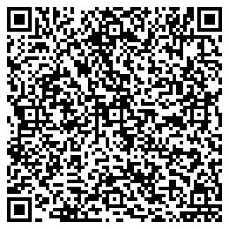 QR-код с контактной информацией организации АТН